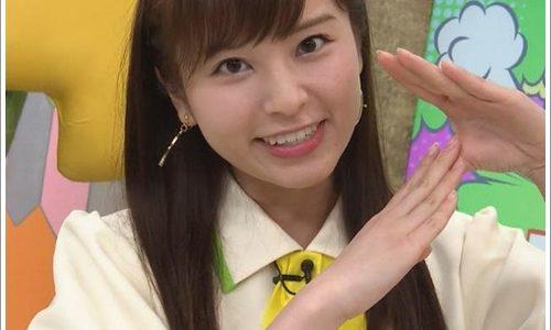 角谷暁子アナ(テレ東)の美脚画像!私服や大学の卒アルの調査結果!