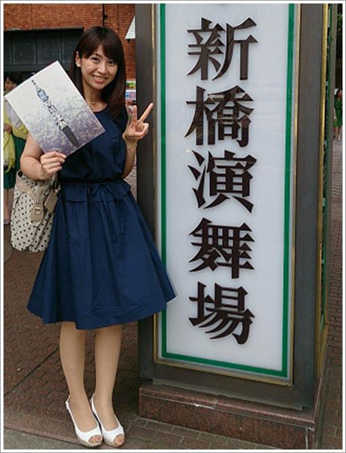 広瀬麻知子アナ スカート