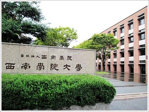 尾崎里紗アナ 大学