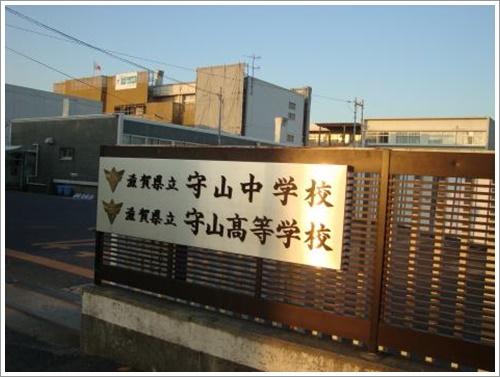 堀田真由 高校