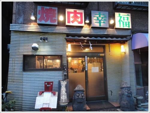 ファブリーズ 焼肉店