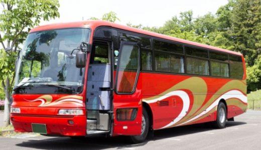 バスツアーは中学生だけで申し込みできる!ディズニーに行く方法も教えます!