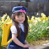 幼稚園 衣替え