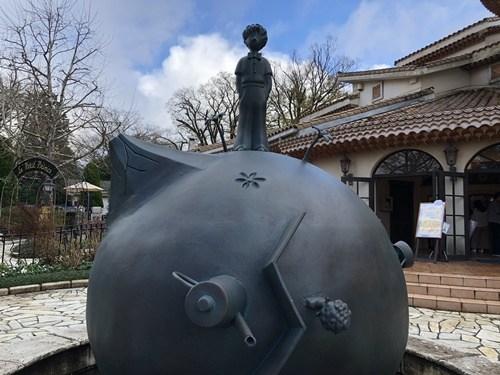 箱根 星の王子さまミュージアム