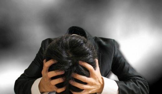 連休がないので疲れが酷い!辛い状況を乗り切るストレス発散方法!