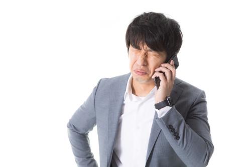 職場 電話