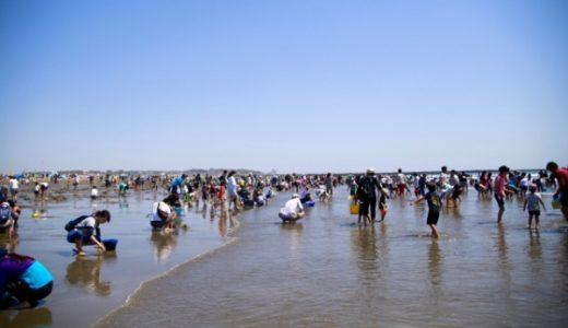 海の公園で潮干狩り!駐車場で近いのは?潮見表でベスト日を探す!