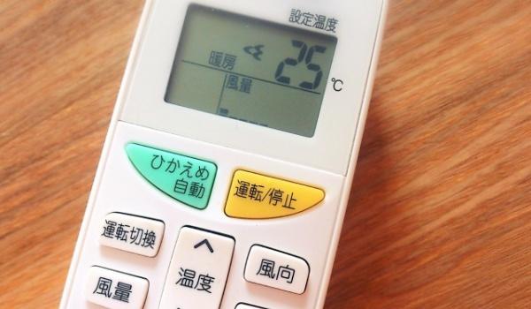 冷房 適度 適温