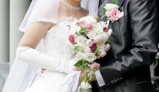 ペアーズで結婚した僕の体験記!40代男性でも付き合うまでいける!