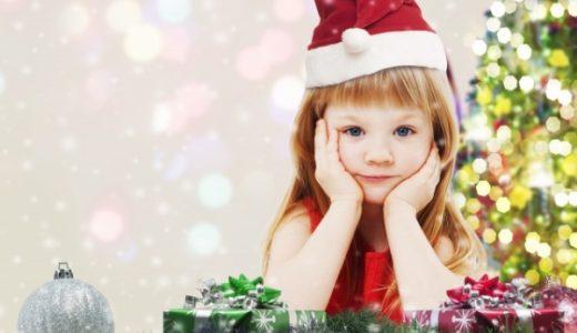 シャトレーゼのクリスマスケーキが半額に!この時間にお店へGO!