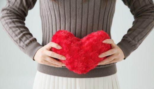 バレンタインでチョコ以外を彼氏に手作りであげるなら何がいい?