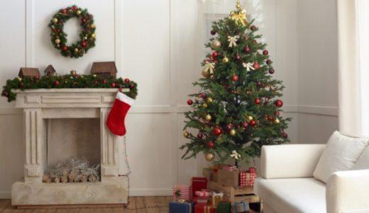 クリスマスツリー安いのでおすすめは?おしゃれで人気なのはこれ!