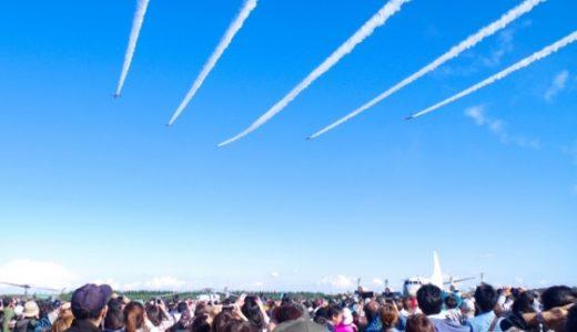 小松基地航空祭の撮影ポイントはここ!駐車場のおすすめ教えます!