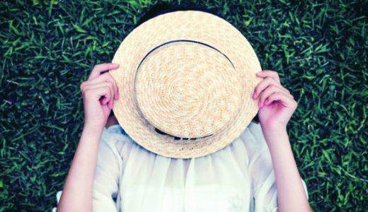 麦わら帽子の型崩れの直し方!つばの変形はスプレーのりでいいの?