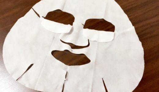 顔のパックって意味あるの?効果や正しいやり方を調べてみた!