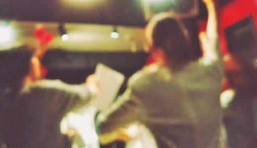 忘年会で失敗しない!新入社員が歌って盛り上がるカラオケ曲10選!
