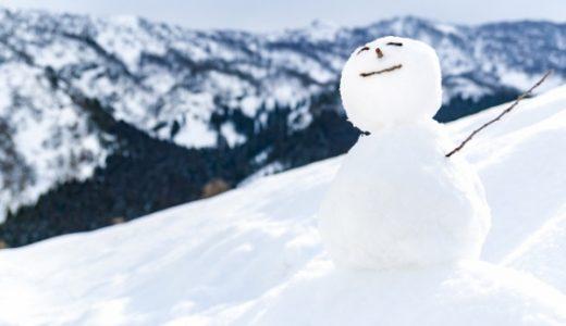 冬休みの過ごし方!高校生におすすめのおでかけスポット【関西】