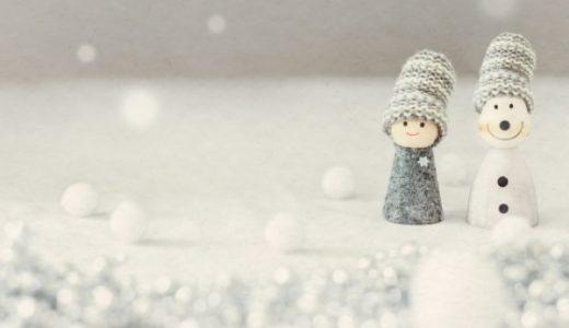 冬休みを無駄にしない!充実した過ごし方【小学生の場合】