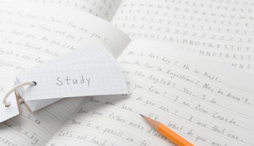 冬休みの作文を英語で書くことのメリットと注意点を並べてみた!