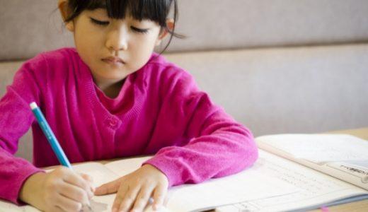 冬休みに作文の宿題がある小学生へ簡単に書ける攻略法教えます!